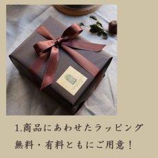 画像5: プリザーブドフラワー | Anniversary Candle Flower (5)